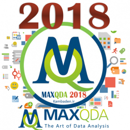maxqda 2018 spss computer software data analysis