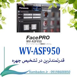 FacePRO WV-ASF950