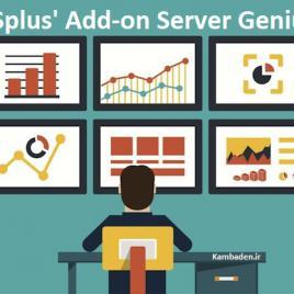 TSplus Add-on Server Genius