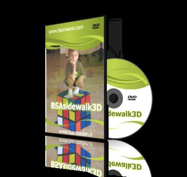 BSAsidewalk3D