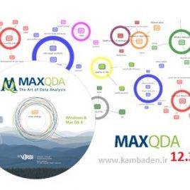 لایسنس تجزیه و تحلیل متون MAXQDA12