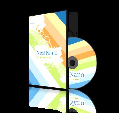 NextNano