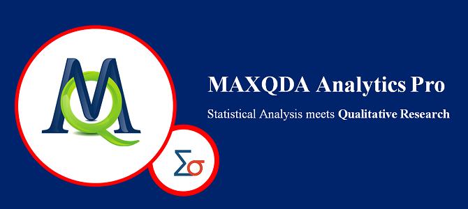 نسخه مکس کیودا آنالتیک پرو (MAXQDA Analytics Pro)