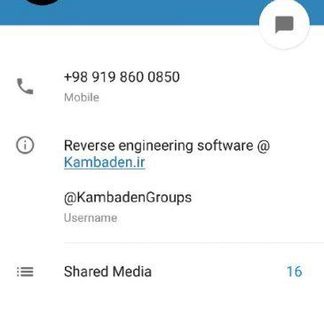userName تلگرام