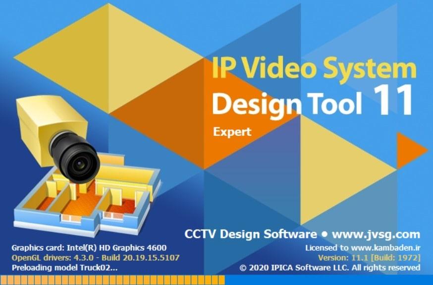 دانلود کرک IP Video System Design Tool 11