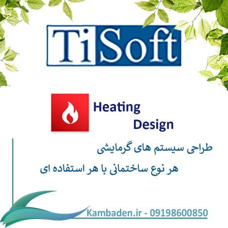 Ti-Soft Heating Design