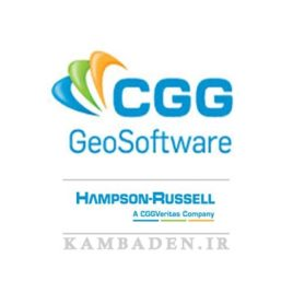 CGG Hampson Russell Suite