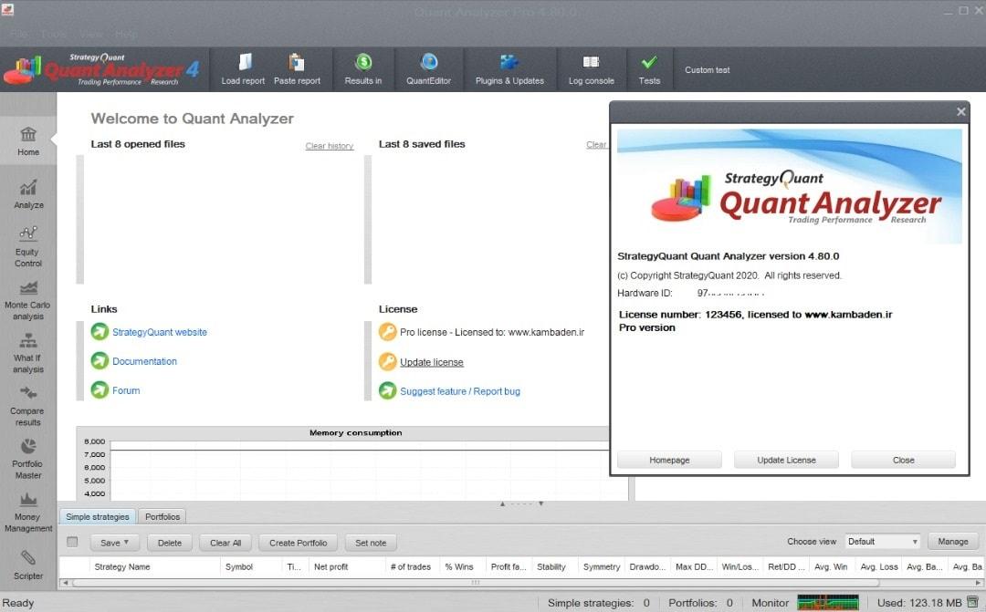 دانلود کرک نرم افزار QuantAnalyzer