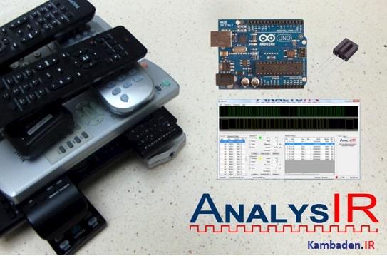 AnalysIR Pro Edition